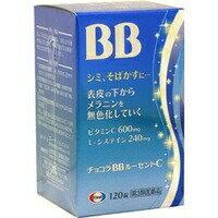 【第3類医薬品】チョコラBB ルーセントC 120錠入チョコラBB エーザイ