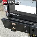 70系 ランドクルーザー/ランクル プラド/4ドア 6mm厚 スチール リアバンパー/シノラーバンパー
