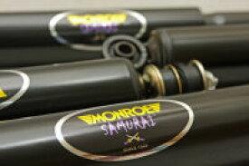 ジムニー ジムニーシエラ JB23W JB33W JB43W 3インチアップ 用 モンロー サムライ ショック アブソーバー