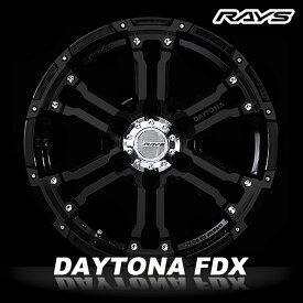 RAYS/レイズ DAYTONA/デイトナ FDX ホイール セミグロスブラック 17インチ 8J +20 P.C.D-139.7 6穴 4本セット