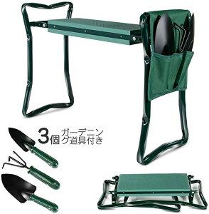 Masthomeヤマト配送用椅子 アウトドアチェア 折りたたみ椅子 作業椅子 快適チェア ガーデニング椅子 耐荷重120kg 草取り 農作業 庭いじり 家庭菜園 ガーデニングセット付き