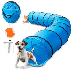 Masthome プレイトンネル ペットトンネル ボールハウス 子供用 大中小型犬 猫 小動物 60×500cmペットトンネル トレーニングトンネルキャットプレイトンネル、2つのフリスビー、1つの収納バッグ