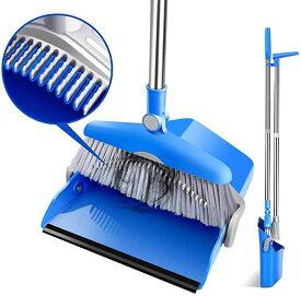 国内配送送料無料 ほうき ちりとり 自立式掃除セット 防風式 130cm 延長可能 ほうきちりとりセット 180回転でき 家庭用 業務用 掃除道具