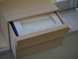 マスクストッカー 風邪 箱 収納 木製 BOX マスクケース 大容量 木箱 お洒落 マスク 引き出し