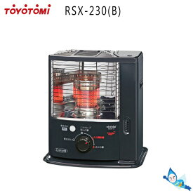 トヨトミ 石油ストーブ RSX-230(B)ブラック 【あす楽対応_関東】【沖縄県発送不可】(FOR USE IN JAPAN ONLY)*