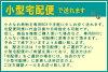 供林内DPF-50(50张装)煤气衣服烘干机使用的交换表格过滤器*