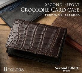 45d689e9a4ee クロコダイル 名刺入れ 日本製 大容量 本革 メンズ レディース 高級名刺入れ カジュアル ビジネス