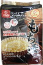 【ぷちぷち食感】はくばく もち麦ごはんお米と同梱で送料無料【ダイエット】※即日発送できます!メール便不可!