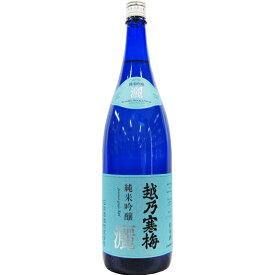 越乃寒梅 純米吟醸 灑 1.8L