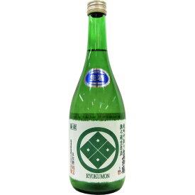 真野鶴 緑紋生 純米吟醸 中取り 無濾過生原酒 720ml 【限定品】