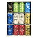 エチゴビール 7種類350mlx12缶セット【新潟 クラフトビール】