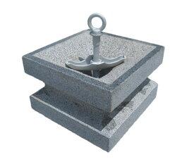 シェード テント タープ オーニング等の重しにナチュラルストーン フック付き天然石ブロック 2個セットおもり ウェイト 7kg アウトドア 日よけ 重り おもし 金具【送料無料】 3色からお選びください