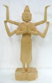 仏像 阿修羅像 檜 木彫り彫刻 木彫 仏像販売
