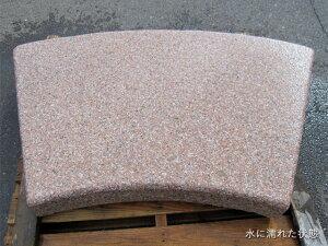 沓脱石 飛石 扇型 桜御影石和風住宅の外へ出るときの踏み台や縁側の上がり口に!