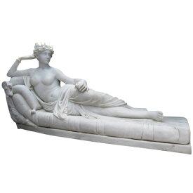 大理石彫刻 アントニオ・カノーヴァ作 パオリーナ・ボルゲーゼの彫像 石像