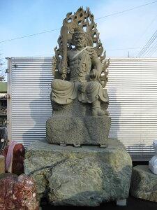 不動明王 半跏像 石仏 天然石彫刻像 天然青御影石 仏像販売 石像