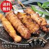 送料無料宮崎・鹿児島のお店でしか食べられないやきとりタレ4パックセット