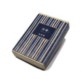 【名刺香】かゆらぎ 名刺香 ◆沈香(じんこう)の香り(6枚入り・桐箱付き)日本香堂製おもてなし リラックス効果 名刺に香り付け 名刺香 新社会人 就職祝い プレゼント 贈り物