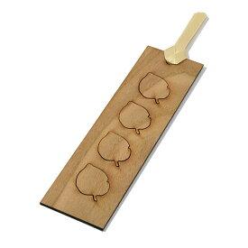 【木製しおり】吹き寄せしおり◇槐(えんじゅ)の木製日本製木製しおり 木のしおり しおり 書籍 ブックマーカー 栞