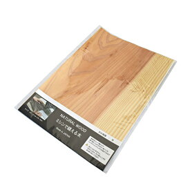 【クラフト紙】ミシンで縫える木(木製シート)杉材 A4サイズ日本製木製生地 木製品 パッチワーク