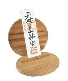 【神棚】ENMAN えんまん 楠(くす)製★お札、お守りを置いてお祀りください。手元供養 ミニ神棚 かわいい きれい 小さい 木製品 木製置物 縁起物 お守り 木彫り 縁起物