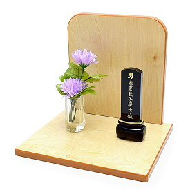 【手元供養品】ENMAN えんまん 日本製★お好きなものをお飾り下さい。手元供養 ミニ仏壇 木製品 神棚 木製置物 縁起物 お守り 木彫り 縁起物