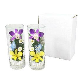 プリザーブドフラワー『グラスフラワーL0005』2本セット(箱付き)★ガラスの器入りLサイズ(高さ約17cm)きれいなプリザーブドフラワー プレゼントプリザーブドフラワー 観賞用プリザーブドフラワー 仏花 造花 お供え花 お盆仏花 お彼岸仏花