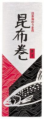日本海のうま煮 ジャンボます昆布巻