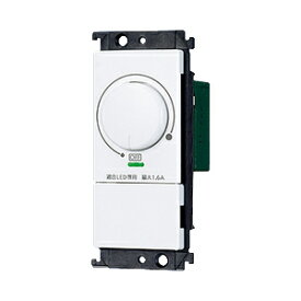 【あす楽対応_関東】パナソニック (Panasonic) [LED]埋込調光スイッチ WT57511W