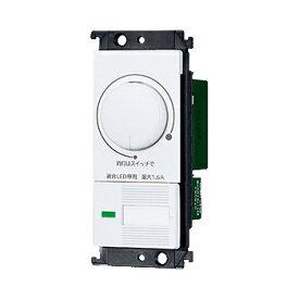 【あす楽対応_関東】パナソニック (Panasonic) [LED]埋込調光スイッチ WTC57521W