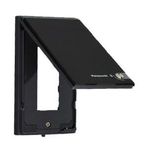 パナソニック(Panasonic) コスモシリーズワイド21 防雨薄型コンセントガードプレート (3コ用)(簡易鍵付) WTF7983B