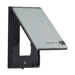 パナソニック(Panasonic) コスモシリーズワイド21 防雨薄型コンセントガードプレート (3コ用)(簡易鍵付) WTF7983S