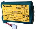 【送料無料】【常時在庫品】パナソニック(Panasonic) コードレス子機用純正電池パック KX-FAN50