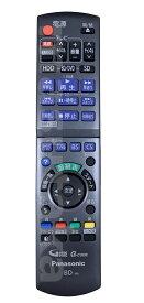【送料無料】【常時在庫品】パナソニック(Panasonic) BD/DVDレコーダー「DIGA」 純正リモコン送信器 N2QAYB000554