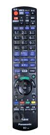 【送料無料】【常時在庫品】パナソニック(Panasonic) BD/DVDレコーダー「DIGA」 純正リモコン送信器 N2QAYB000993