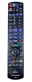 【送料無料】【常時在庫品】パナソニック(Panasonic) BD/DVDレコーダー「DIGA」 純正リモコン送信器 N2QAYB000994