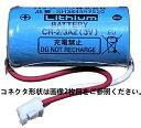 【送料無料】【2019年5月製造】パナソニック(Panasonic) 住宅火災警報器交換用電池 SH384552520