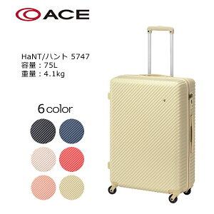 ACE マイン(HaNT/ハント) 05747 サイズ:65cm/容量:75L/重量:4.1kg