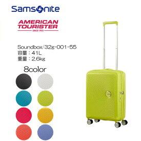 3年メーカー保証 機内持込み可 アメリカンツーリスター Samsonite サムソナイト Soundbox 32g-001-55 55cm/容量:41L/重量:2.6kg