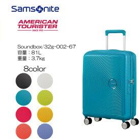 3年メーカー保証 アメリカンツーリスター Samsonite サムソナイト Soundbox 32g-002-67 67cm/容量:81L/重量:3.7kg