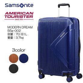 アメリカンツーリスター Samsonite サムソナイト MODERN DREAM 55g-002 68.5cm