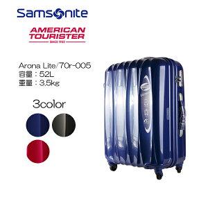 アメリカンツーリスター Samsonite サムソナイト Arona Lite 70r-005 65cm/容量:52L/重量:3.5kg