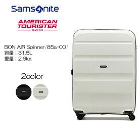 2年メーカー保証 アメリカンツーリスター Samsonite サムソナイト BON AIR Spinner 85a-001 55cm/容量:31.5L/重量:2.6kg