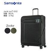 サムソナイト・Samsonite・[Janik・ジャニック]66cm【Mサイズ】【ソフトキャリー】