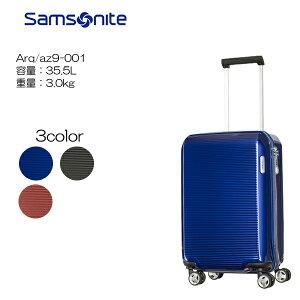 Samsonite サムソナイト Arq az9-001 35×55×25cm/容量:35.5L/重量:3.0kg