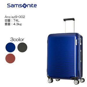 Samsonite サムソナイト Arq az9-002 47×69×30cm/容量:74L/重量:4.3kg