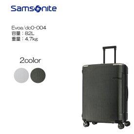 10年メーカー保証 Samsonite サムソナイト Evoa dc0-004 69cm/容量:82L/重量:4.7kg