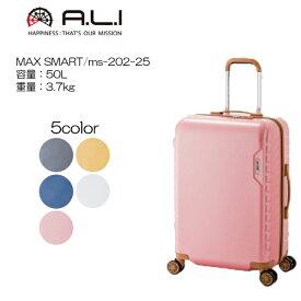 A.L.I アジアラゲージ MAX SMART ms-202-25 59cm/容量:50L/重量:3.7kg