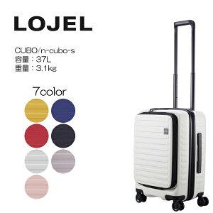 10年メーカー保証 機内持込み可 LOJEL ロジェール CUBO-S 48cm/容量:37L/重量:3.1kg Sサイズ 拡張 キャリー