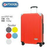 アウトドアファスナーキャリー中型スーツケースOD-0757-60